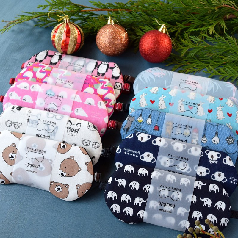Xmas Goody Bag-Animals/2-piece set sleep mask to choose/pouch/Shipping Free