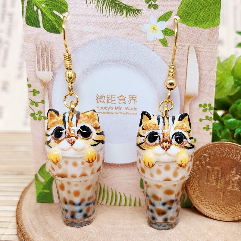 Simulation Food Taiwan Stone Tiger Brown Sugar Pearl Milk Tea Earring Ear Hook Ear Clip