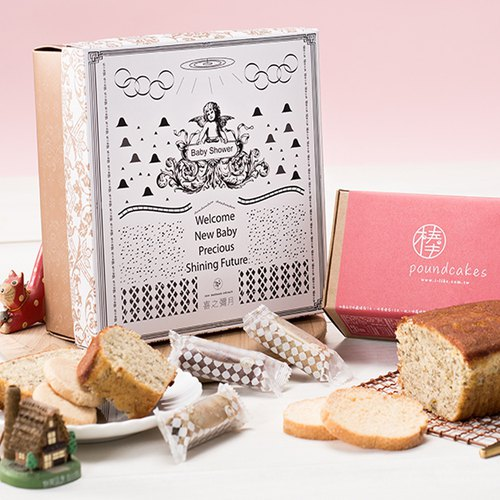 Moon Cake - Combination 3 Black Tea Melaleuca Cake 1 + French Bake 16 Pieces