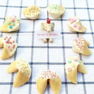 Wedding small gifts birthday gifts customized lucky fortune cookie mix white chocolate handmade cookies QUOTES