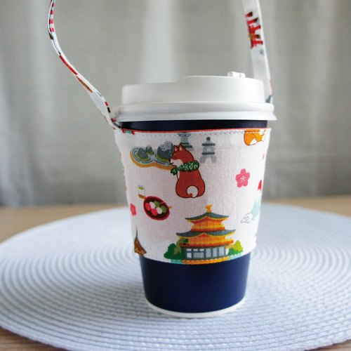 Lovely [Japanese cloth order] Shiba Inu travel drink cup bag, bag, green cup cover, drink cup cover, white [convenience store paper cups, hand-drink paper cups]