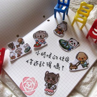 Hand-painted illustration style completely waterproof stickers, toys for a total of 6 models, a pack of 12