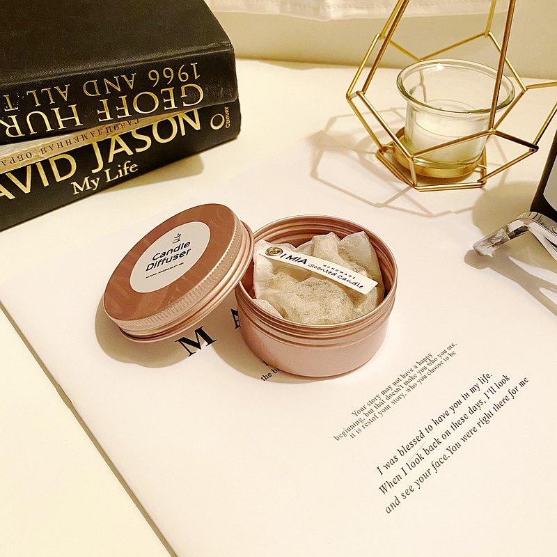 粉色鋁盒隨身用 - 擴香雲母石 具優質擴香性