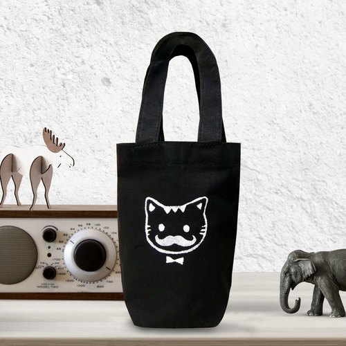Silk printing drink bag beard tabby cat