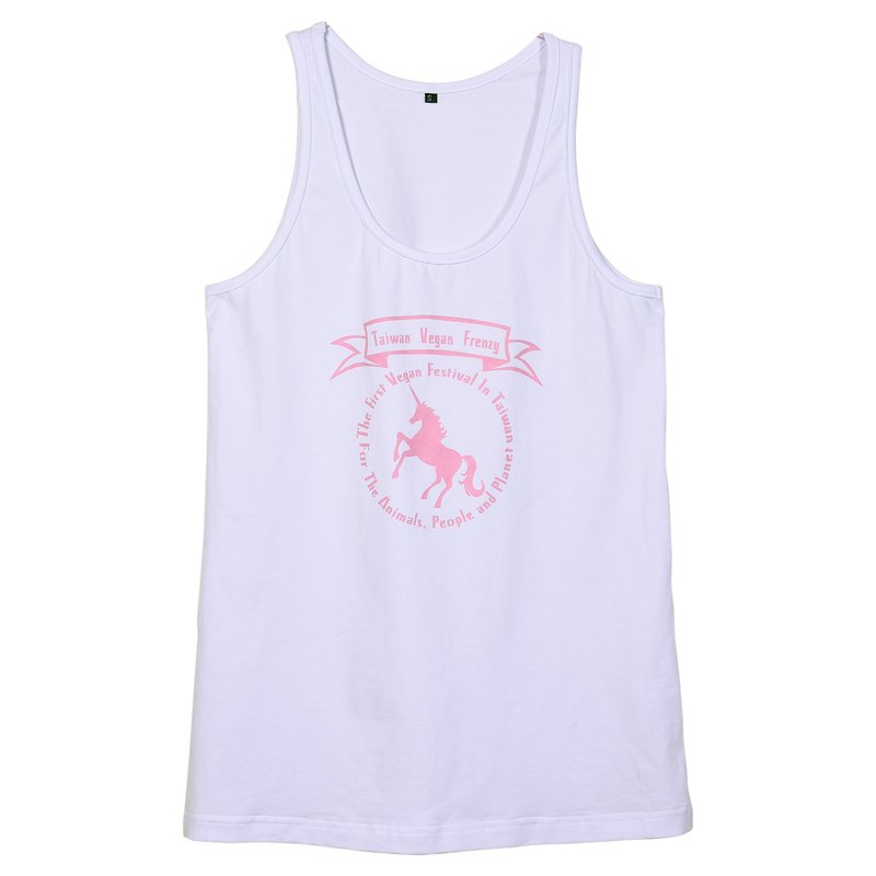 "# 017 ""grass animal Party"" joint memorial Tank Top"