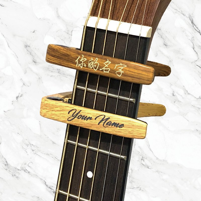 Guitar Player Customized Lettering Zinc Alloy Woodgrain Guitar Transpose Clip