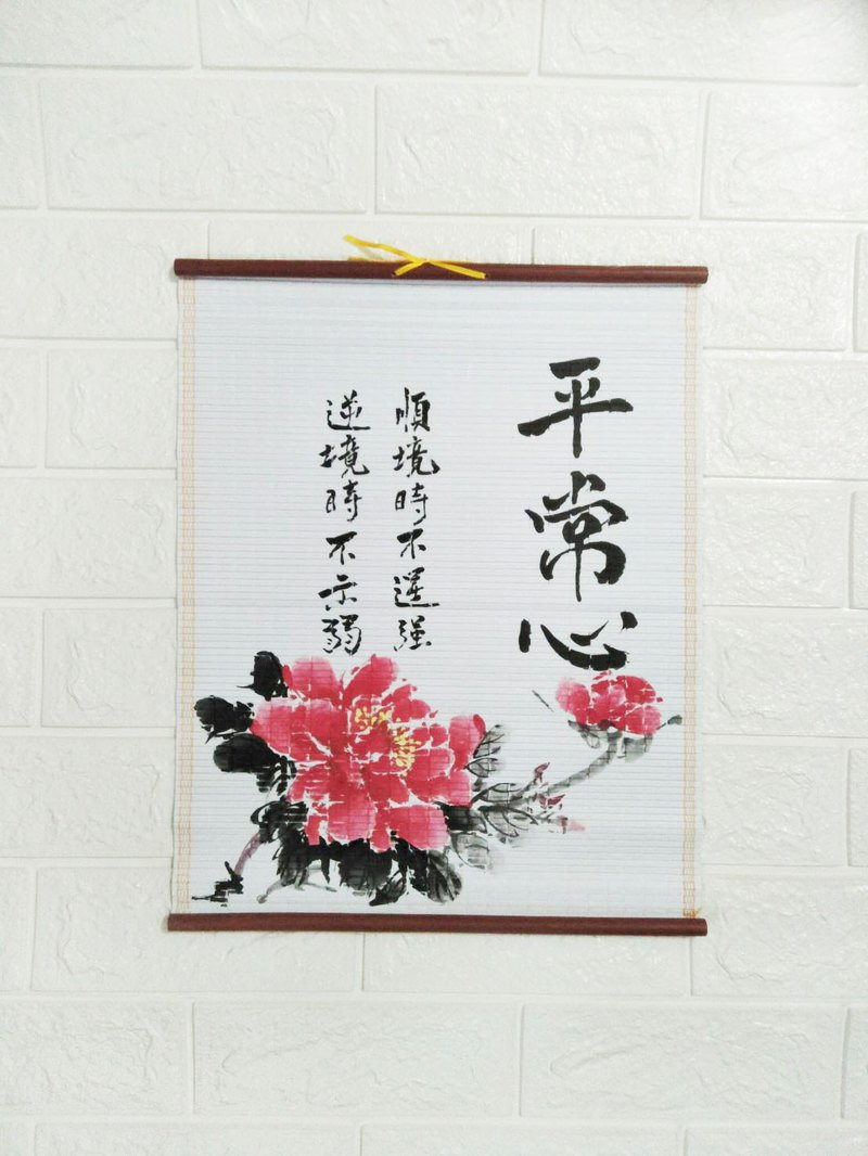 Peace of mind - hand-painted paintings, rich peony, Chinese painting, home rolling shutters - paintings