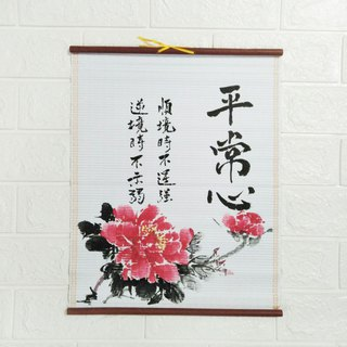 Hanging picture rich and peaceful heart peony roller blind painting sketch