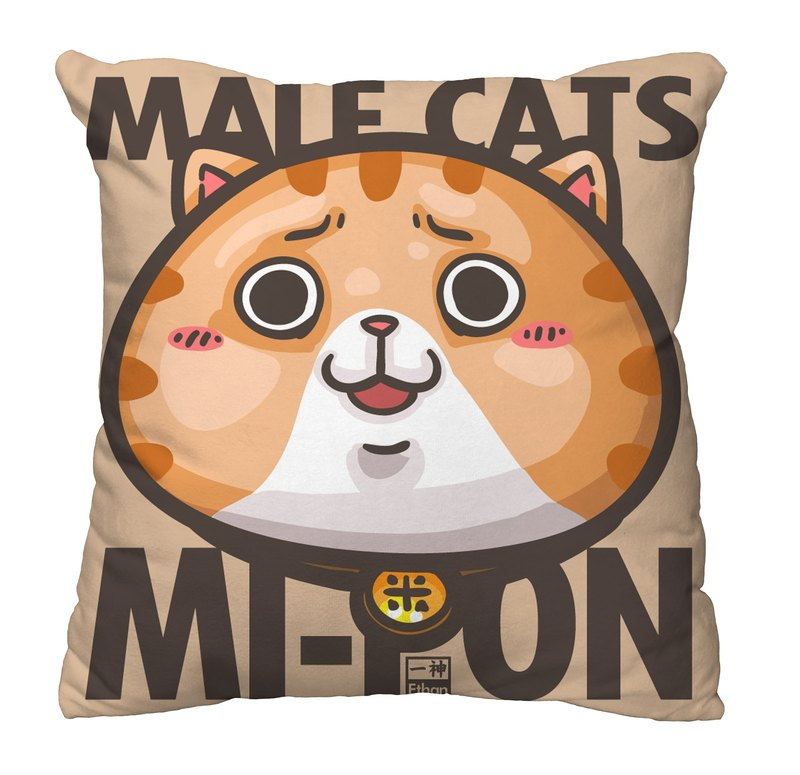 One god cat rice incense series pillow [brow wrinkles]
