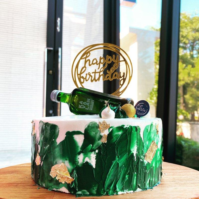 【客製化蛋糕】酒鬼系列蛋糕-格瑪蘭