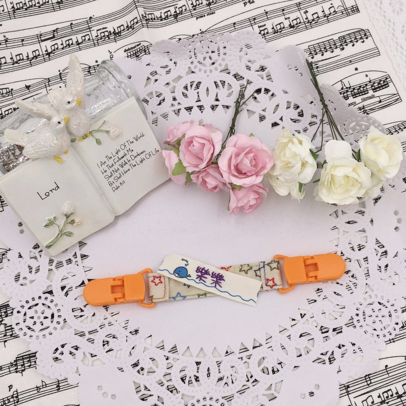 * Princess puff sugar - Hand-headed handkerchief ★ Universal clip clip pacifier clip ★ ★ ★ Name Article Kindergarten necessary Flag ★ E-29