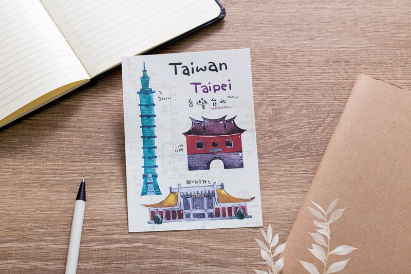 Taiwan Taipei illustration postcard