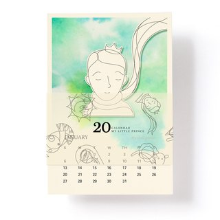 Little Prince, 2018 Desk -Watercolor Calendar with Stand,  Children Room Decor,