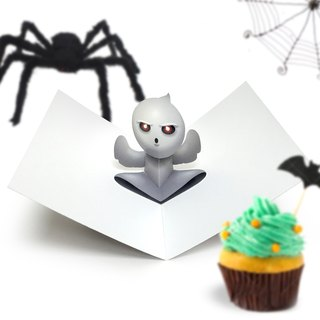 Halloween Card | Ghost Card | Halloween Pop Up Card
