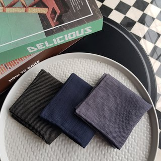 Pocket Square Set - Texture Plain (Black-Brown / Blue / Blue-Purple)