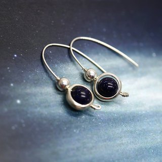 Starry Sky - Blue Sandstone 925 Sterling Silver Earrings (can be clipped)
