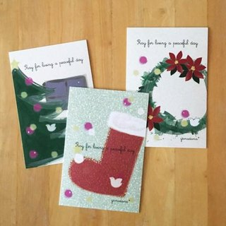 Christmas Postcard Set