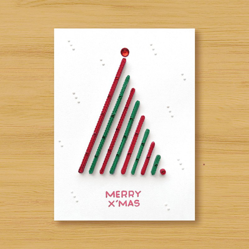 (6 models to choose from) Hand-rolled paper card _ Special Christmas wishes for you MERRY X'MAS
