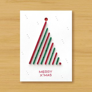 Handmade Roll Paper Card _ Give you a special Christmas greeting MERRY X'MAS_A