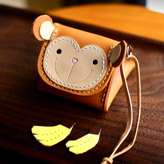 Royal rice ball small monkey animal three-dimensional purse
