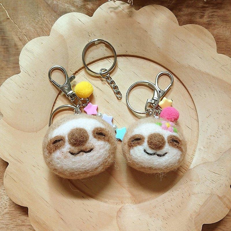 微笑樹懶 羊毛氈鑰匙圈