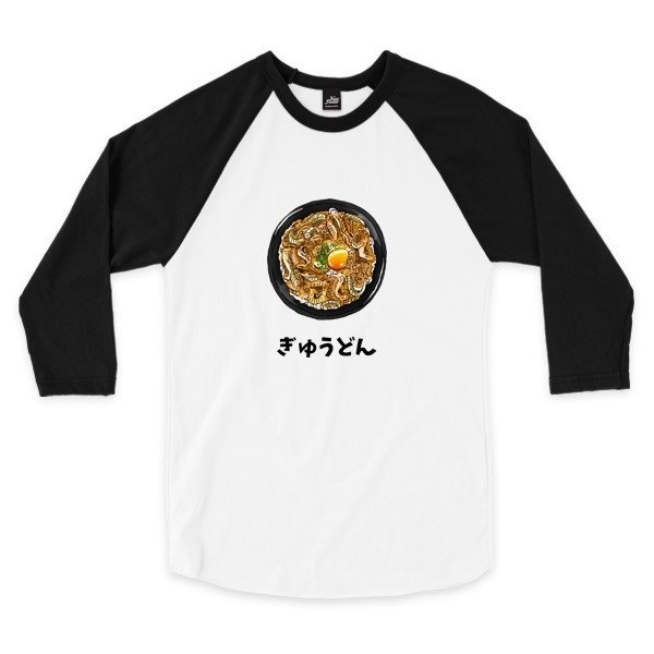 Cattle - Black / Black - Seven - Point Baseball T - Shirt