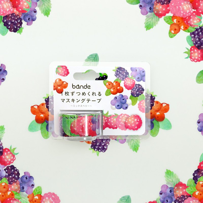 bande masking rolling sticker -- Mixed Berry