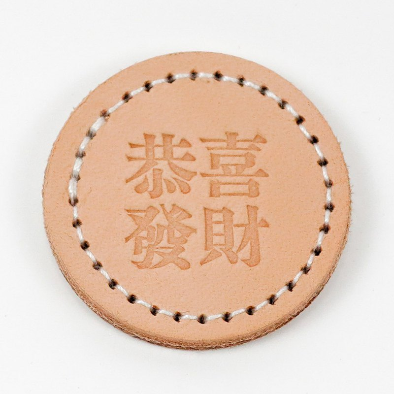 Leather Charm (Glue) - Gong Xi Fa Cai