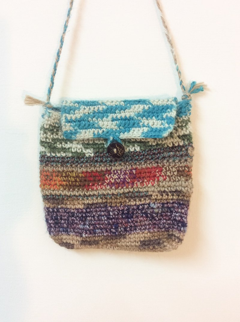Woven pouch - autumn color
