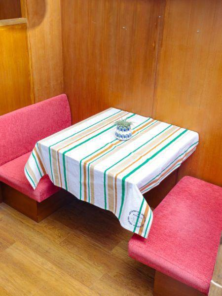 Basque Stripe Inspired Tablecloth