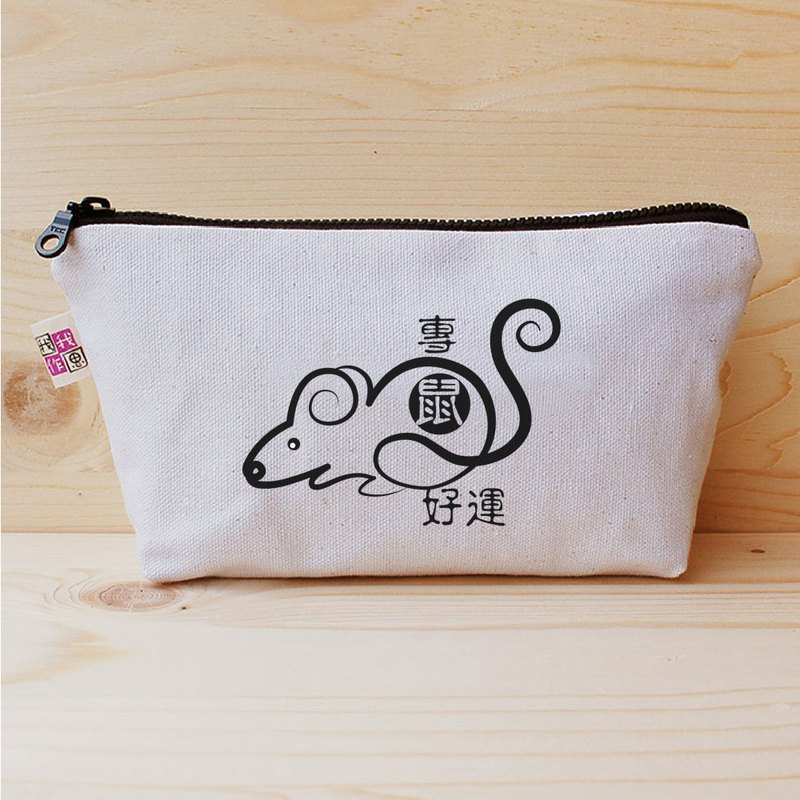Special mouse good luck big pencil case