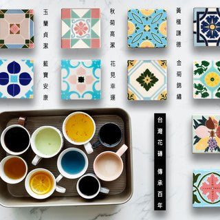 Taiwan Tiles---Select Ten (Cupboard, Mural, Tile) New Release