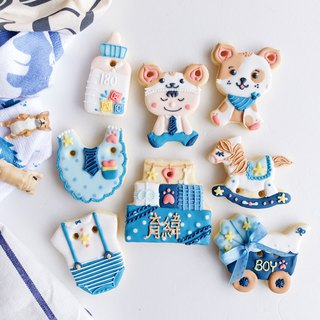Sugar Frost Cookies • Taron Baby Boy Gift Set 8 Pieces