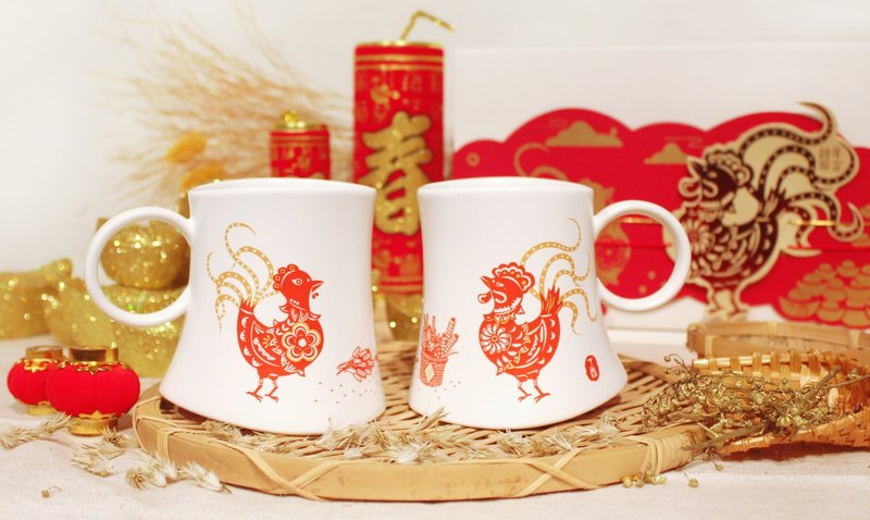 Year of the Rooster - Golden Rooster (on the cup)