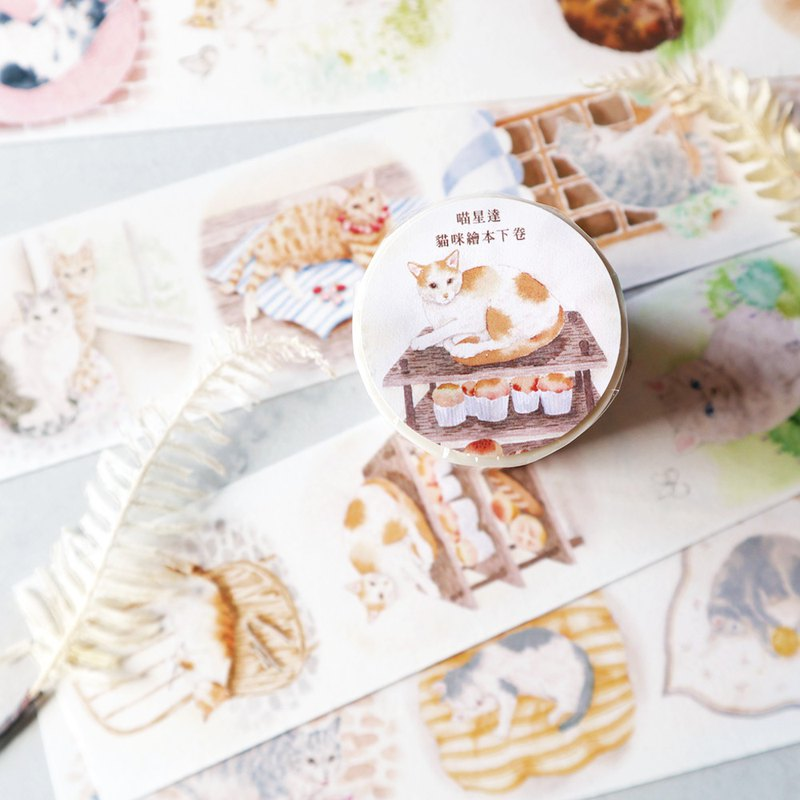 Cat Picture Book-5cm Paper Tape