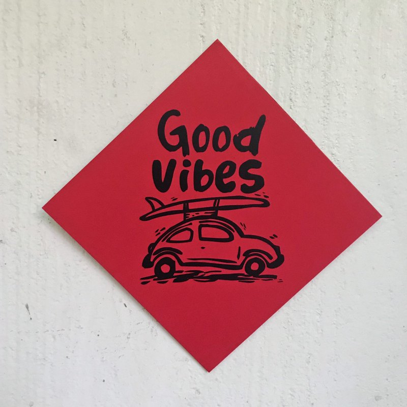 Good Vibes Spring Festival couplet