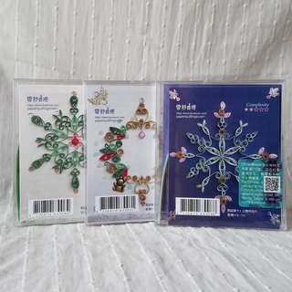 Christmas series paper roll card material package three-piece group