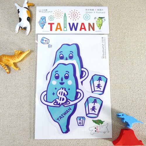 Chinese Exercise B + big sticker postcards [lovely Taiwan - a dream come true]