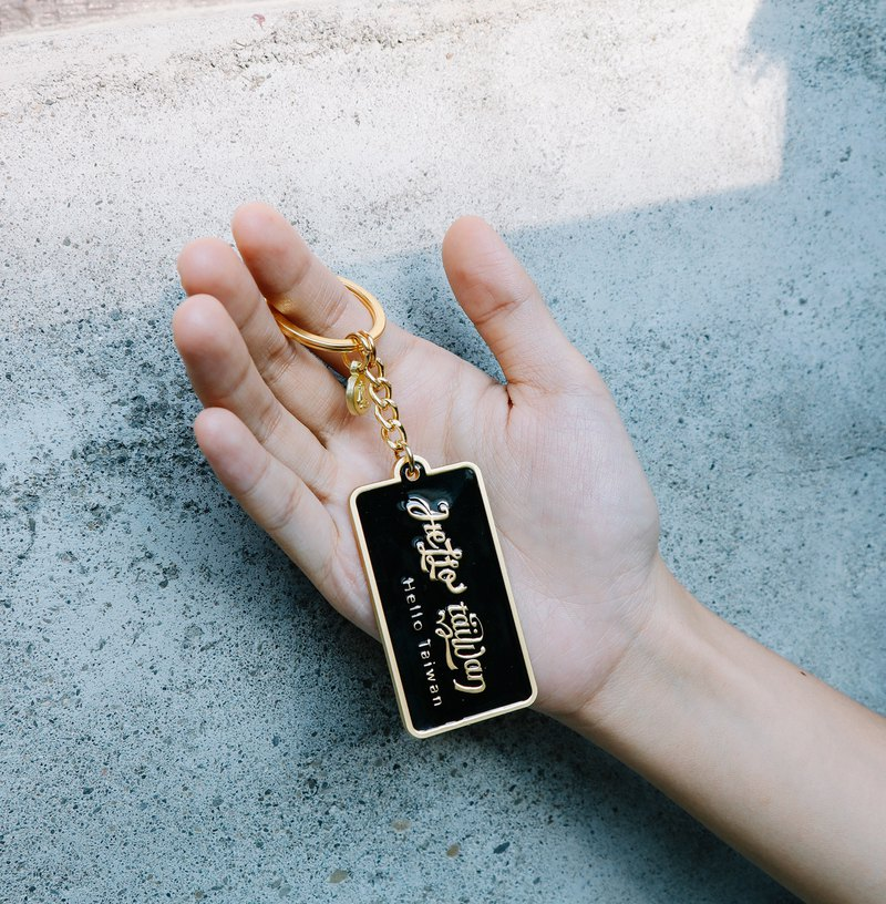 Hello Taiwan Key Ring - Gold