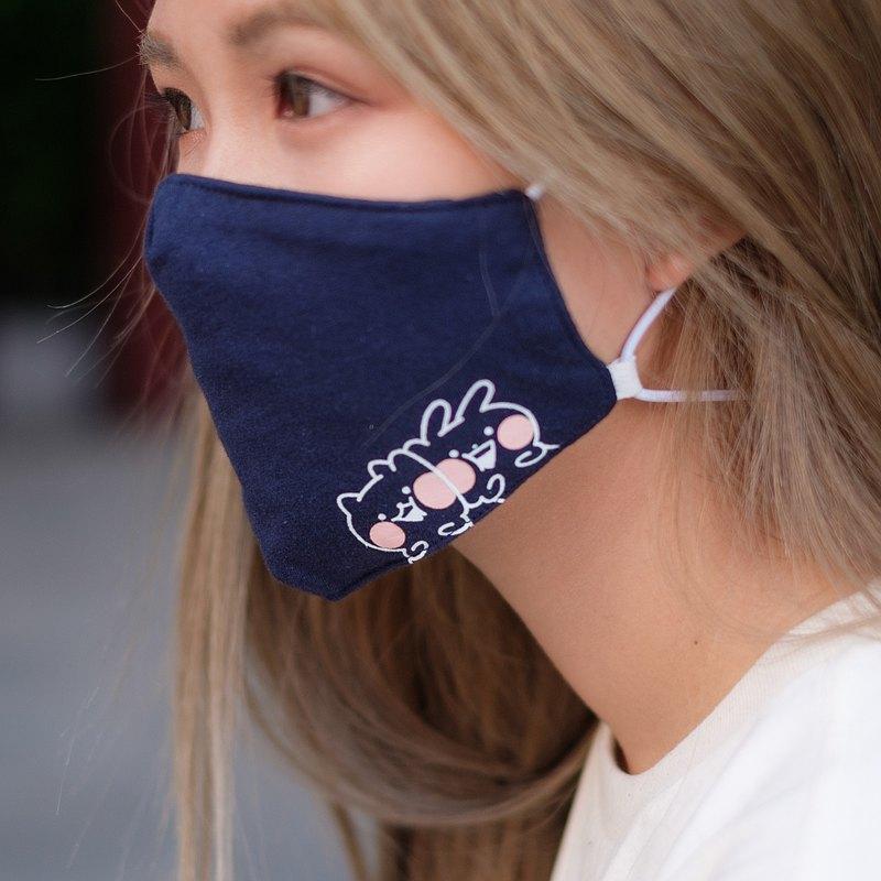 Usagyuuun布口罩深藍