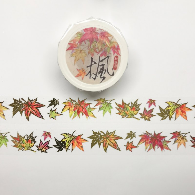 [Autumn Festival] Maple Leaf and Paper Tape (bronzing version)