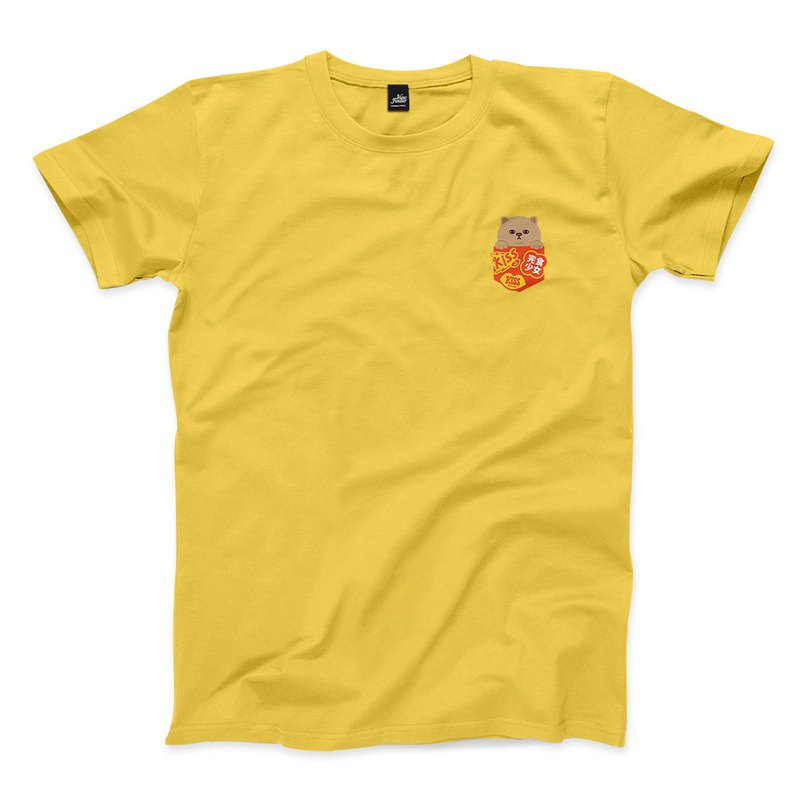 Kiss Kiss Hide Pocket - Yellow - Neutral T-Shirt