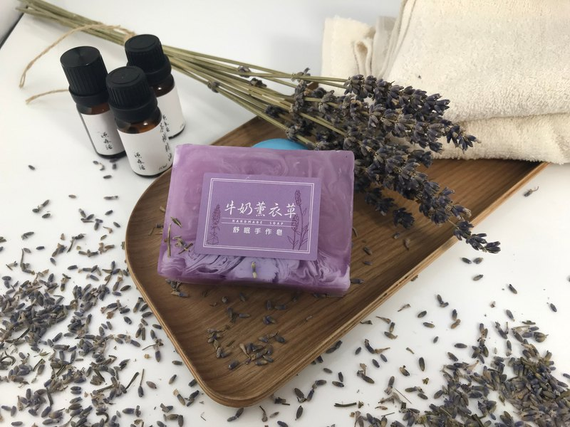 Taiwan in the ground series - milk lavender Shumian hand made soap 160G /