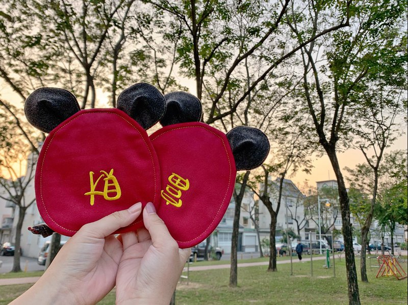[Limited Year of the Rat-Fortune Group] Xiaomi Qi Red Bag-Fortune-Limited