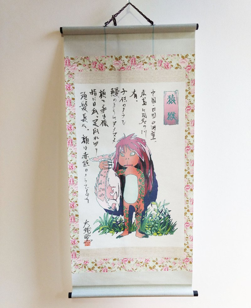 Japanese traditional monster hunging scroll ENKOU