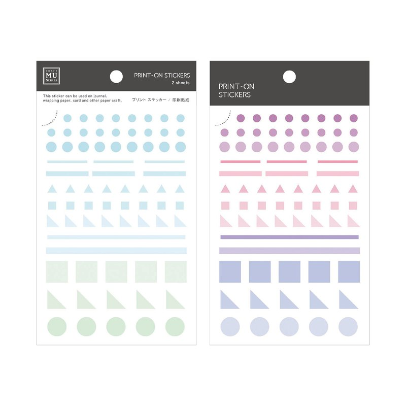 MU Print-On Stickers 25 | 2/Pkg | Journal、Scrapbook、Bujo |
