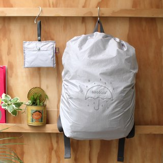 Universal Backpack Waterproof Rain Cover - Silver (Anti-fouling, Anti-Theft)_108009