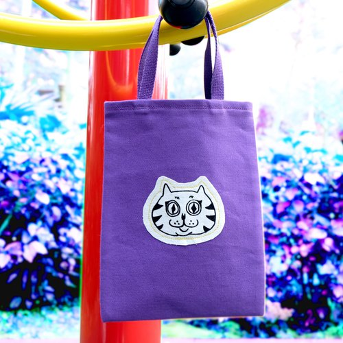 Canvas bag / bag / drink bag / tabby / purple