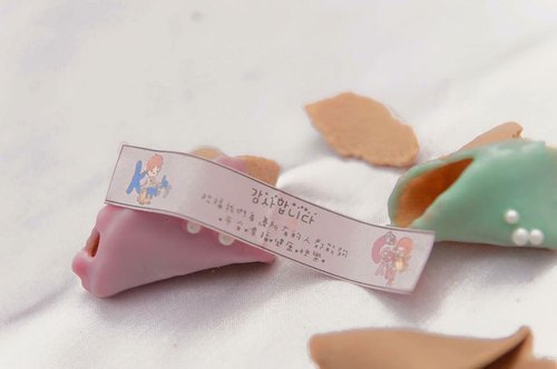 Taiwan Fortune Pie Cheese Open a fortune to see your fortune All kinds of theme wedding small object system belongs to your little luck