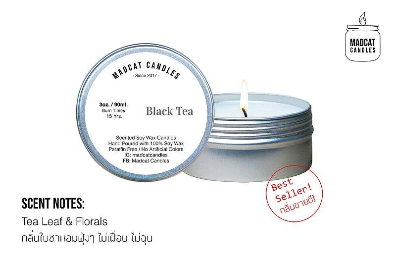 黑大豆有氣味的蠟燭3盎司。